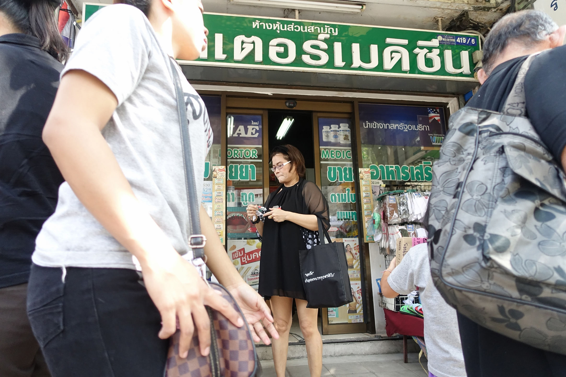 Antibiotic abuse killing thousands in Thailand, Opinion News