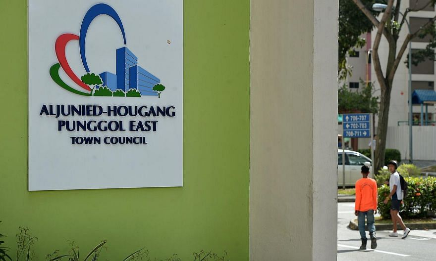 The High Court is hearing an application by MND to appoint independent accountants to the Aljunied-Hougang-Punggol East Town Council (AHPETC), which is run by the Workers' Party. -- ST PHOTO: KUA CHEE SIONG