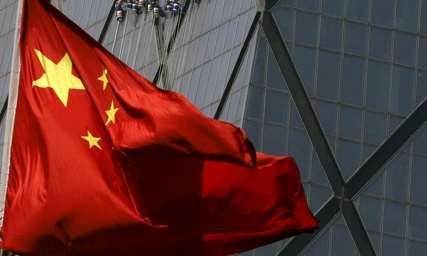 China will invest US$50 billion (S$65 billion) to help overhaul Brazil's aging infrastructure, the government here announced Thursday, ahead of an official visit by Chinese Prime Minister Li Keqiang. -- PHOTO: REUTERS