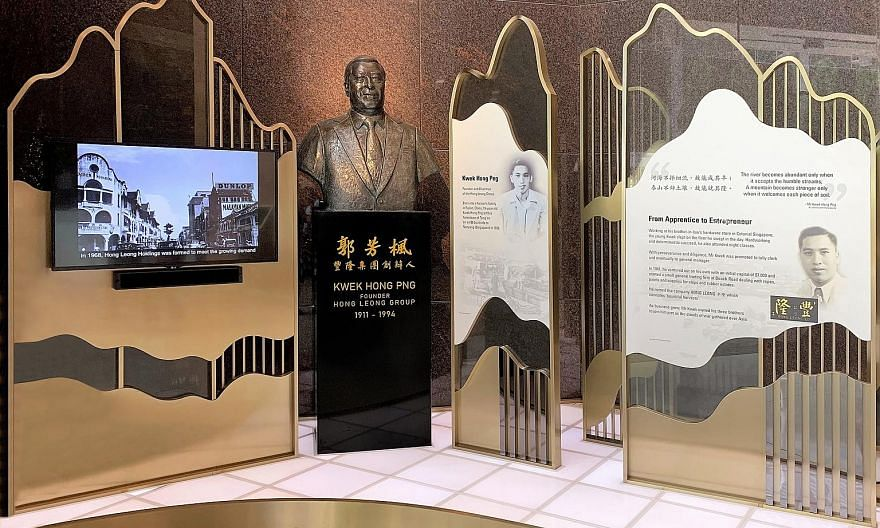 A bronze bust of the late Hong Leong Group founder Kwek Hong Png in the Founder's Gallery at the lobby of Republic Plaza. PHOTO: HONG LEONG GROUP