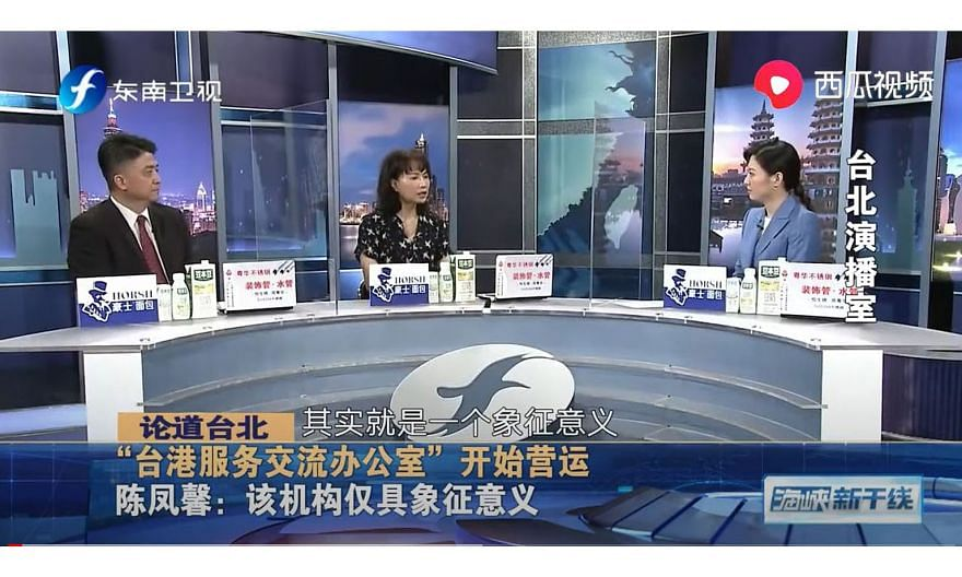 A screengrab of a Southeast Television political talk show uploaded onto its YouTube channel. PHOTO: CHINA SOUTHEAST TV OFFICIAL CHANNEL / YOUTUBE