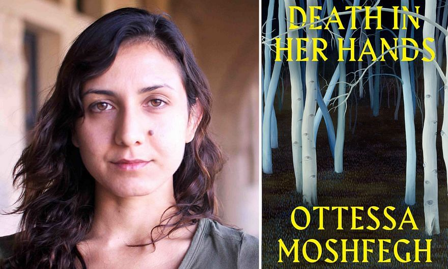 Death In Her Hands is the latest novel by Ottessa Moshfegh (above).