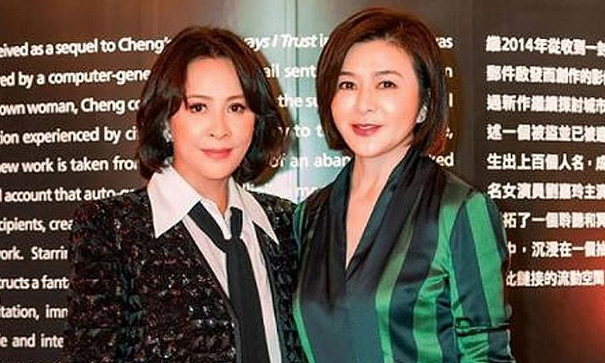 Carina Lau (far left) with Rosamund Kwan in a photo at an event for a new video art project Always I Distrust.