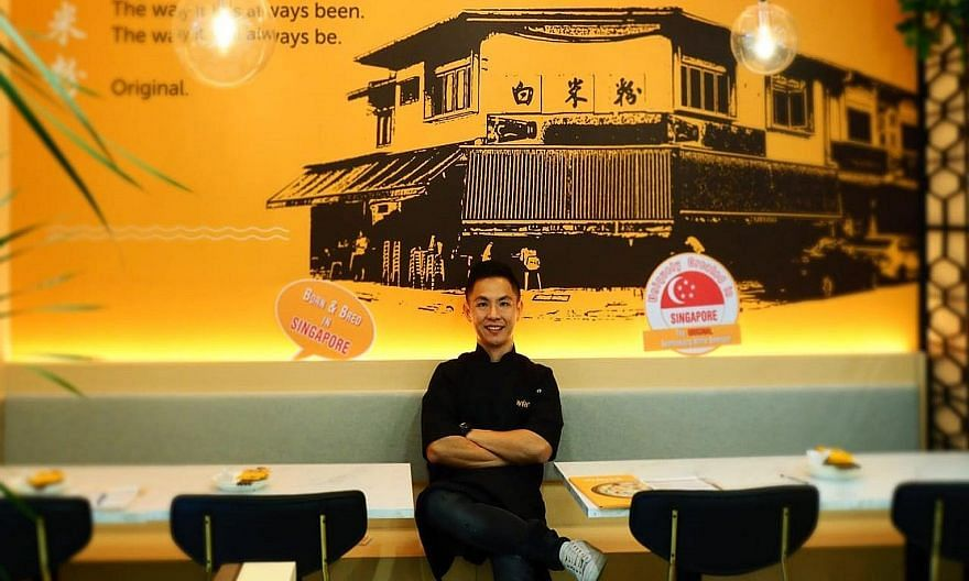 White Restaurant managing director Victor Tay is among 60 small and medium-sized enterprise leaders participating in the first run of the Enterprise Leadership for Transformation programme. He hopes that the one-year programme will help his firm bett