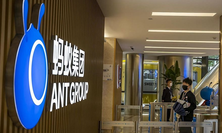 This week's share sale by Ant Financial, which operates the Alipay platform, has placed the Chinese fintech firm at a valuation higher than that of JPMorgan Chase, the largest American bank.