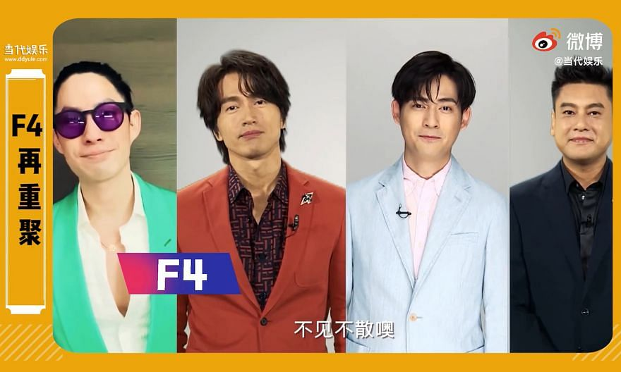 F4 REUNION: F4 are back together after seven years. The former Taiwanese boy band, comprising Jerry Yan, Vic Chou, Ken Chu and Van Ness Wu, last performed together at Jiangsu Television's Spring Festival Gala in January 2013. The Chinese television s