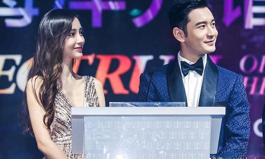"'I'M NOT THE THIRD PARTY': Chinese actress Angelababy and her husband, actor Huang Xiaoming (both above), have clarified that she was not the ""third party"" in his previous relationship. The 31-year-old, whose real name is Angela Yeung, married Huang,"
