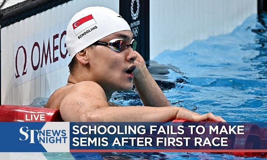 Schooling fails to make semis after first race | ST NEWS NIGHT