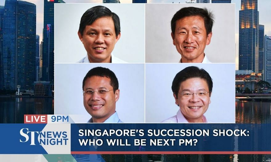 Singapore's succession shock - Who will be next PM? | ST NEWS NIGHT