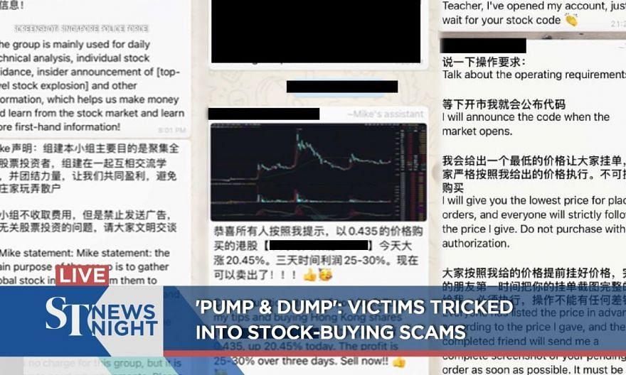 'Pump & Dump': Victims tricked into stock-buying scams | ST NEWS NIGHT