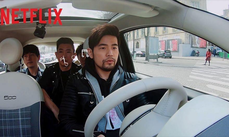 J-Style Trip Season 1   Main Trailer   Netflix