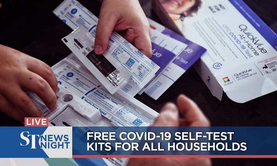 Free Covid-19 self-test kits for all households | ST NEWS NIGHT