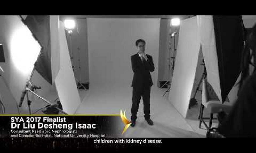 SYA 2017 Finalist Dr Liu Desheng Isaac