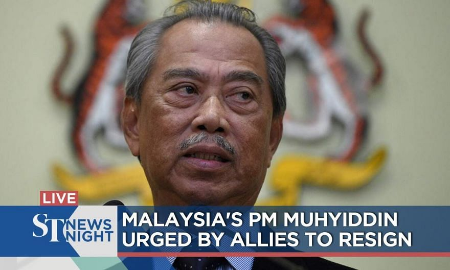 Malaysia's PM Muhyiddin Yassin urged by allies to resign | ST NEWS NIGHT