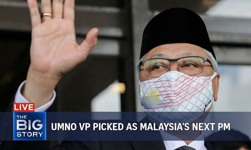 Ismail Sabri Yaakob named Malaysia's ninth PM, third in 3 years   THE BIG STORY