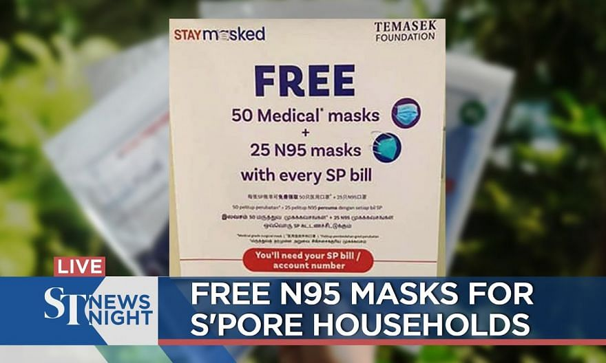 Free N95 masks for Singapore households | ST NEWS NIGHT