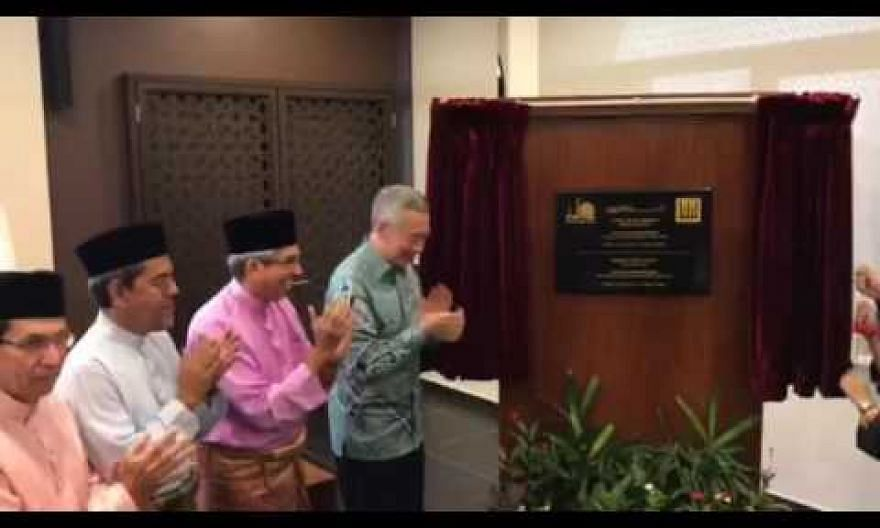 Opening of Yusof Ishak Mosque