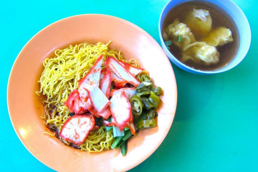 Wonton noodle from Guangzhou Mian Shi Wanton Noodle at Tanglin Halt Market and Food Centre.