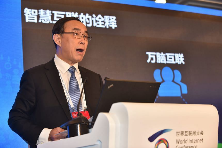 China Telecom chairman Chang Xiaobing is being investigated by China's Communist Party's anti-corruption watchdog.