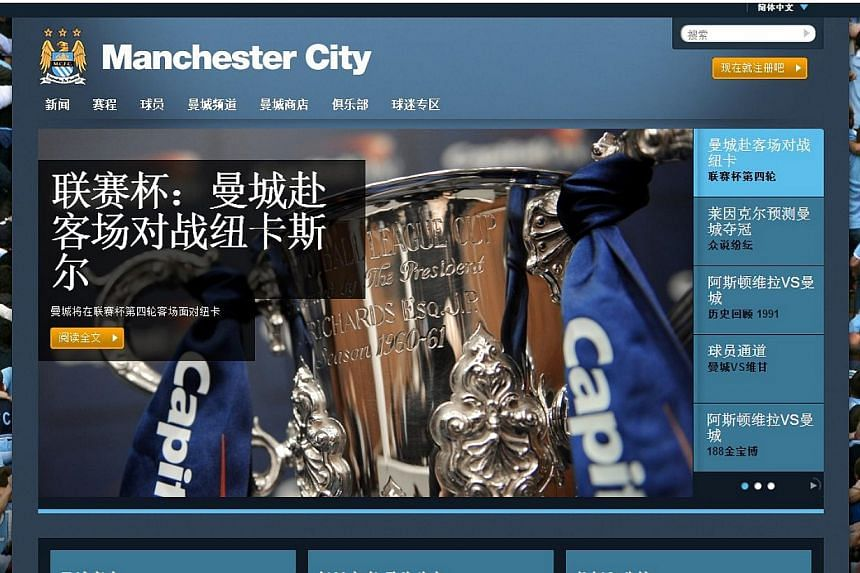 Manchester City's official website in Chinese.Manchester City and Liverpool announced an expansion of their social media presence on Thursday, with more local language websites and Twitter accounts to cater for a growing international fan base.
