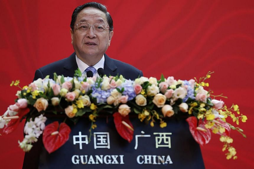 Mr Yu Zhengsheng, the fourth-ranked member in the elite Politburo Standing Committee of the Communist Party, speaking in Guangxi, China, on Oct 26, 2013. -- PHOTO: CNS