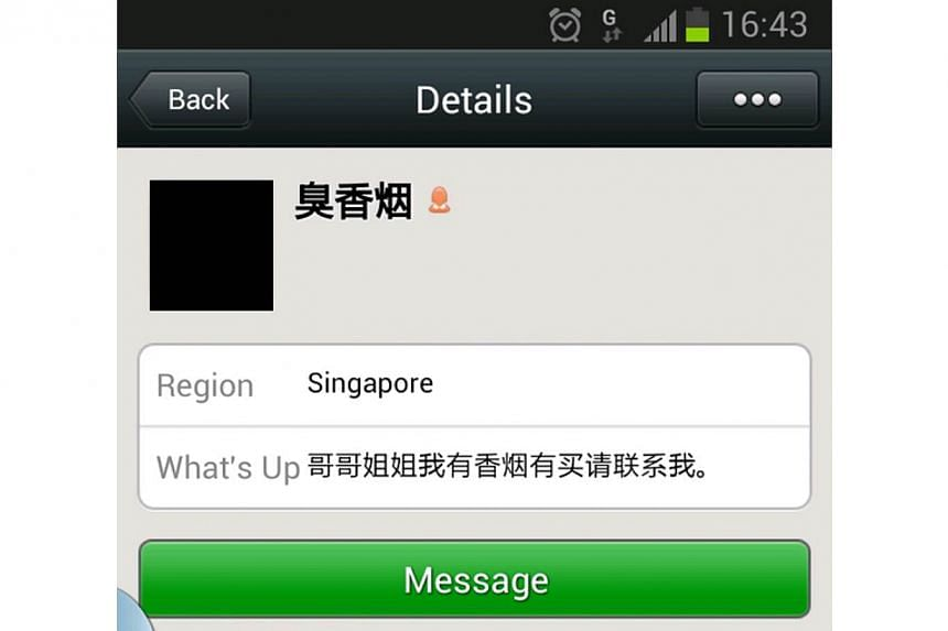 Screenshot of the instant messaging profile of a peddler selling contraband cigarettes on WeChat. -- PHOTO: SINGAPORE CUSTOMS