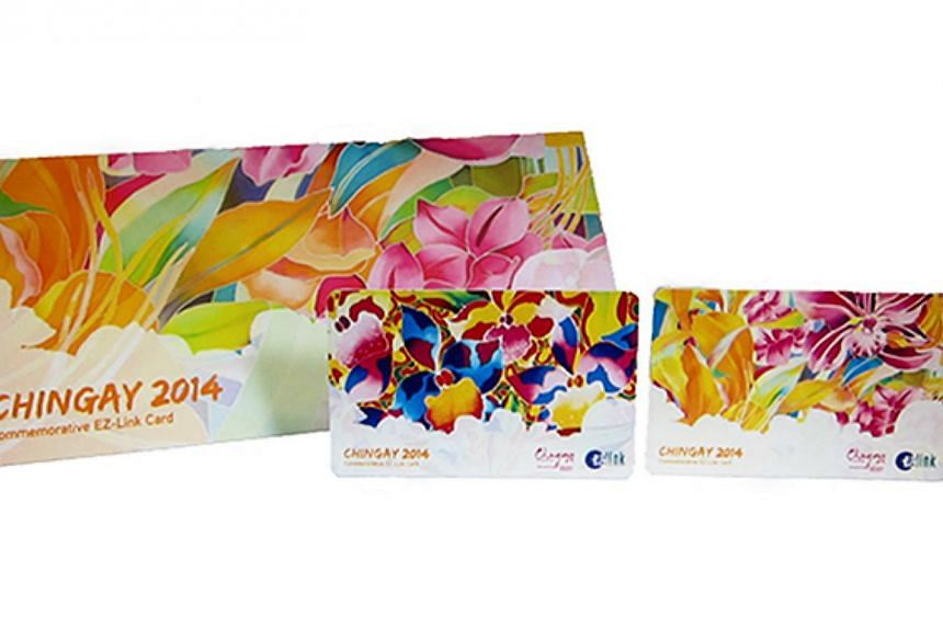 EZ-link cards designed by two famous local batik artists are available for sale at selected MRT stations and post offices from Friday. -- PHOTO: MYEZYLINK.COM