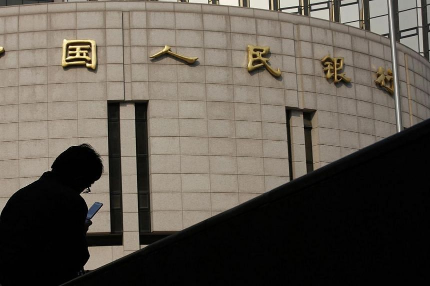 The headquarters of the People's Bank of China.China's central bank urged commercial banks to properly manage liquidity while reiterating its promise to keep monetary policy stable and to clamp down on risky lending, noting that the world's sec