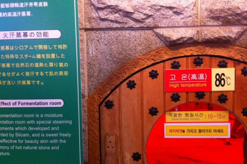 This hanjeungmak, or a traditional Korean kiln sauna, is heated to 86 deg C and promises skin rejuvenating benefits. -- ST PHOTO: CHEONG POH KWAN