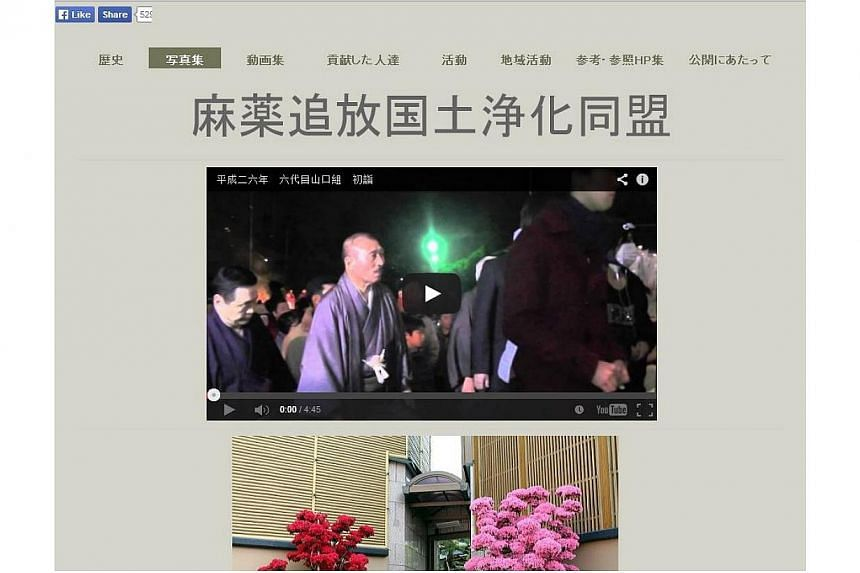 Japan's biggest organised crime syndicate has launched its own website, complete with a corporate song and a strong anti-drugs message, as the yakuza looks to turn around its outdated image and falling membership. -- PHOTO: SCREENGRAB FROM HTTP://ZEN