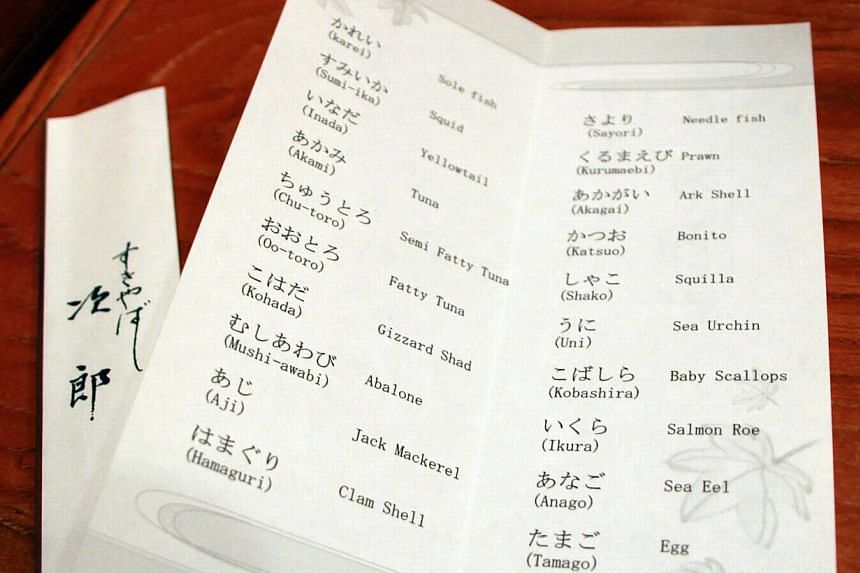 The menu of Sukiyabashi Jiro restaurant, located in the basement of an office building in Tokyo's Ginza district and home to the Michelin-starred sushi chef Jiro Ono. -- ASIAONE FILE PHOTO: SATOKO NISHIMURA