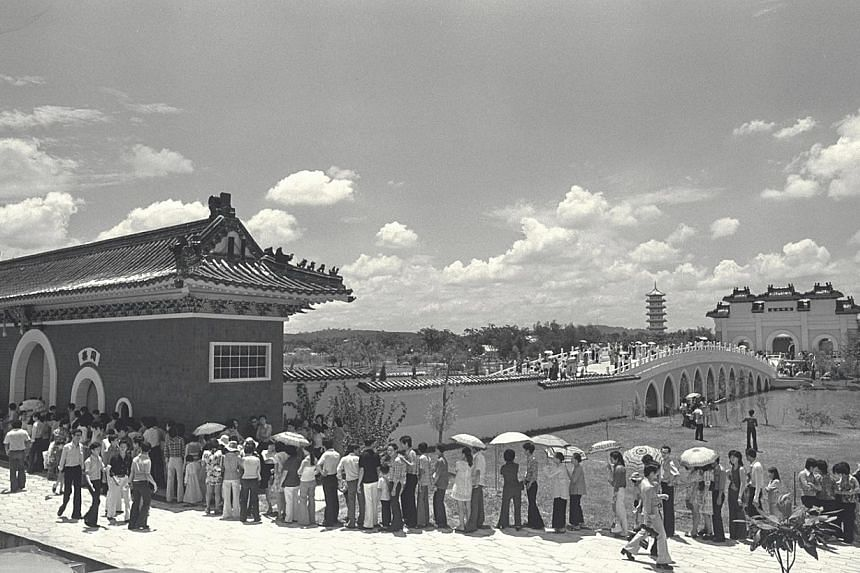1975. Chinese Garden. -- ST FILE PHOTO: YOW YUN WOH