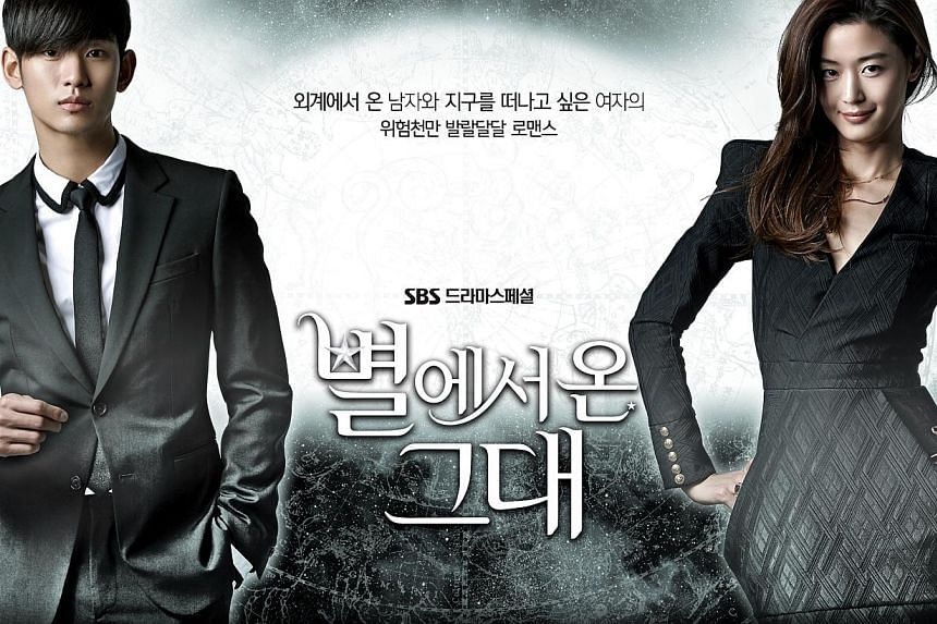 Poster for the South Korean drama series, My Love From The Star starring Lim Soon Hyun (left) and Gianna Jun. -- PHOTO: CHANNEL ONE