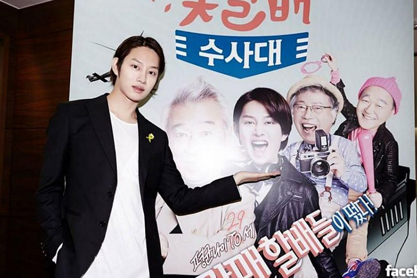Super Junior member Kim Hee Chul attends the press conference for upcoming drama Flower Grandpa Investigators. -- PHOTO: SM ENTERTAINMENT/ FACEBOOK
