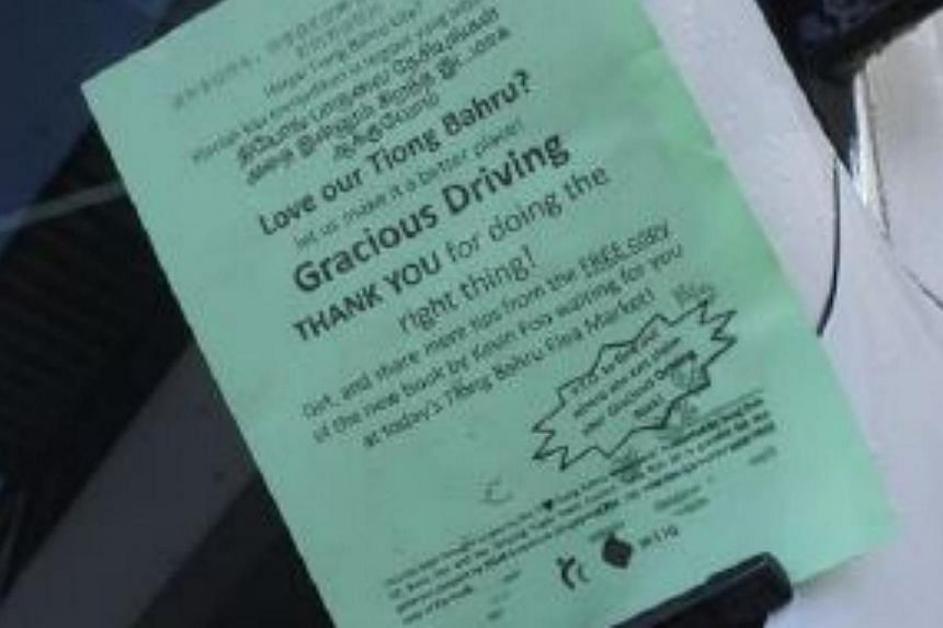 "A ""reward"" flyer that was given out to drivers who parked well. --  PHOTO: TANJONG PAGAR-TIONG BAHRU CITIZENS CONSULTATIVE COMMITTEE"