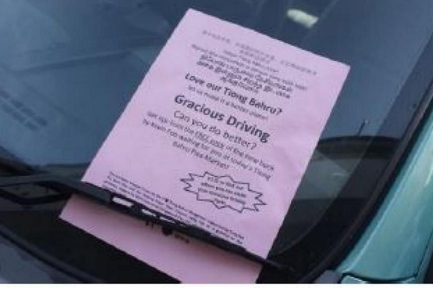 "A ""reminder"" flyer given out to a driver who parked illegally. -- PHOTO: TANJONG PAGAR-TIONG BAHRU CITIZENS CONSULTATIVE COMMITTEE"