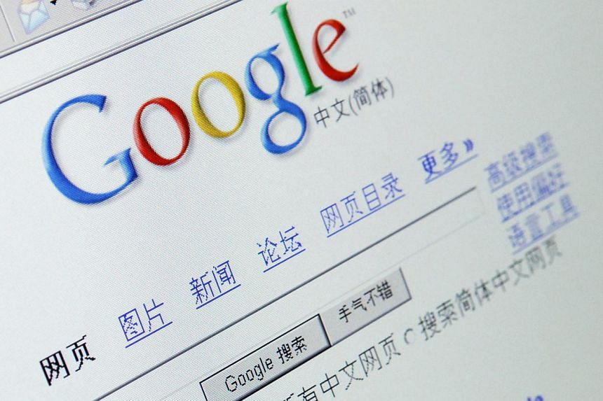 A Chinese-language version of Google's search engine web page. -- PHOTO: BLOOMBERG