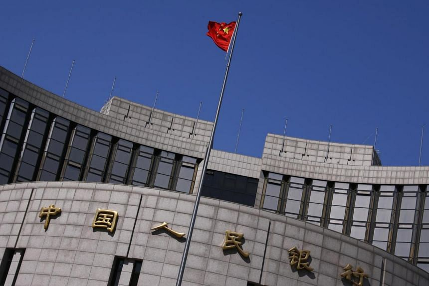 The headquarters of the People's Bank of China, the Chinese central bank, in Beijing. The bank's Nanjing branch office was rapped by auditors for under-reporting 132 million yuan (S$26 million) of income received as local government subsidies, while