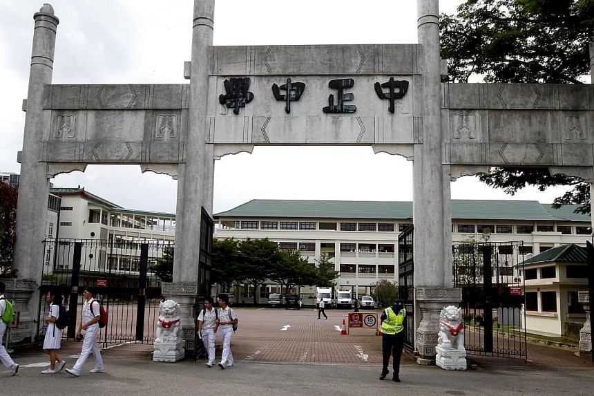 The entrance arch (above) of Chung Cheng High School and its administration building have been gazetted as a combined national monument, joining nine other Singapore school buildings which have been preserved.
