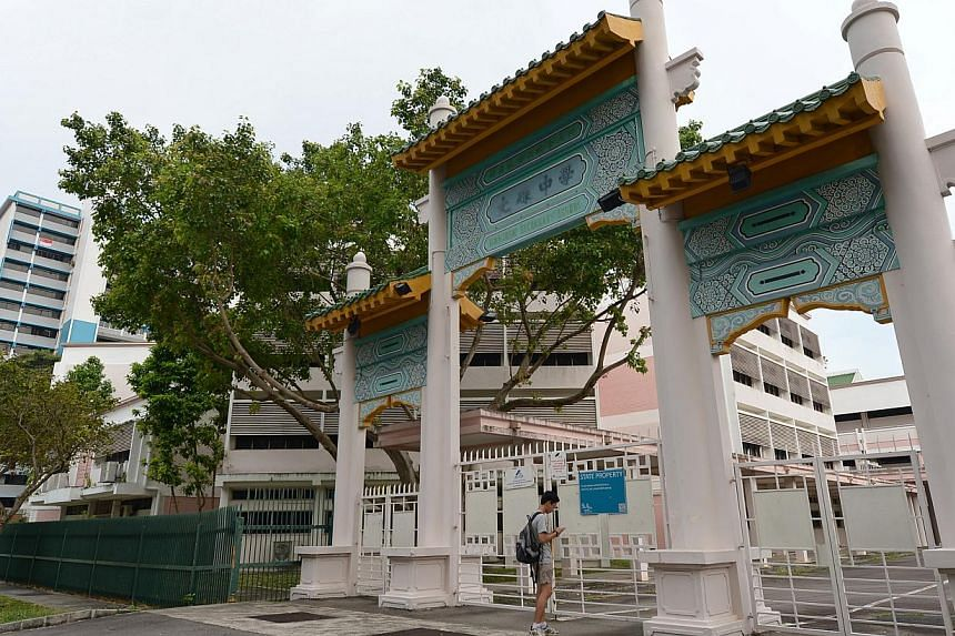 James Cook University Singapore has secured the former Majusri Secondary school site (above) in Sims Drive to build its new campus. -- PHOTO: NG SOR LUAN