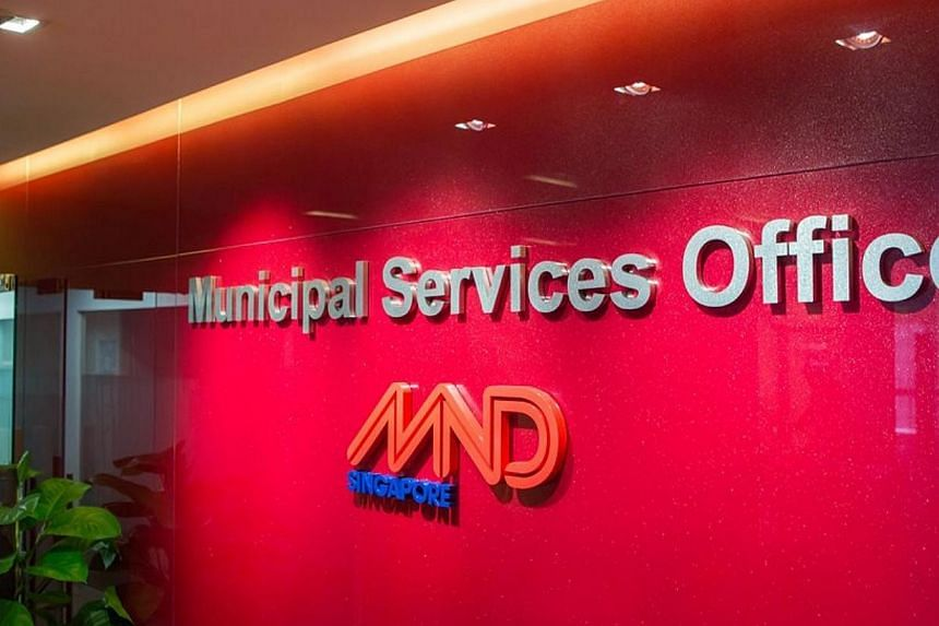 The new Municipal Services Office (MSO). -- GRACE FU'S FACEBOOK PAGE