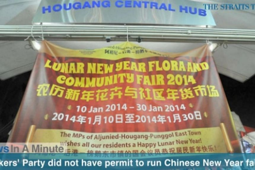 In today's News In A Minute, we look at the Aljunied-Hougang-Punggol East Town Council not having a permit to run a Chinese New Year fair in Hougang Central in January. -- PHOTO: SCREENGRAB FROM RAZORTV