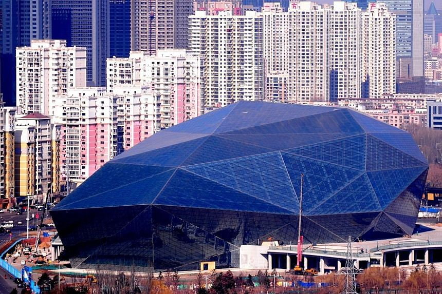 This picture taken on March 1, 2014 shows the Shenyang Culture and Art center in Shenyang, north-east China's Liaoning province. -- PHOTO: AFP