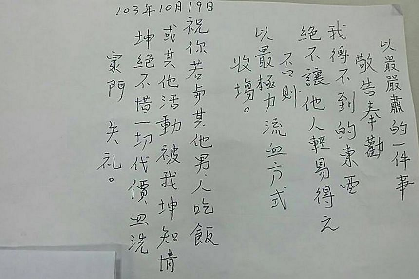 The threat letter written by the 79-year-old man in Taiwan after he sliced off his girlfriend's nose, ears and lips in a fit of jealousy and flushed them down the toilet. He suspected her of having an affair. In the letter, he warned her that there w