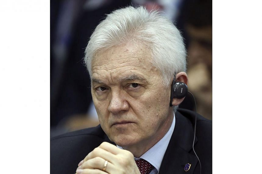The United States Justice Department and New York state prosecutors are looking into whether Mr Gennady Timchenko transferred funds linked to allegedly corrupt deals in Russia through the US financial system, the Wall Street Journal reported, citing