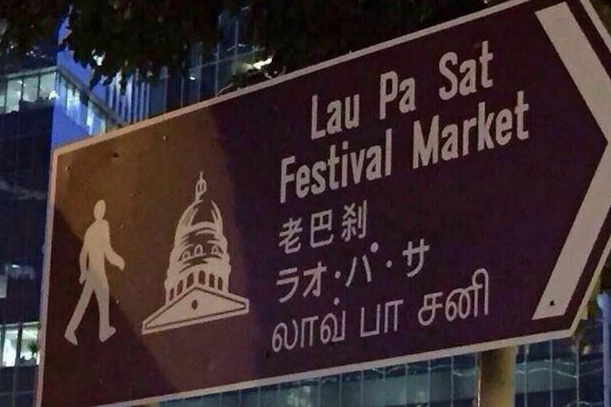 A photo of the wrong Tamil translation of popular food destination Lau Pa Sat on a signboard is making its rounds on Facebook. -- PHOTO: FACEBOOK