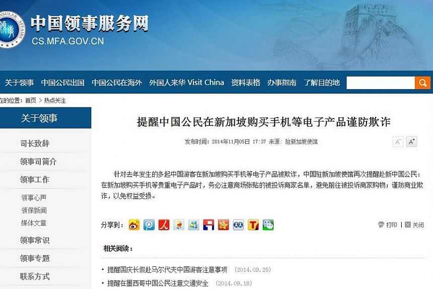 China's Ministry of Foreign Affairs put up a notice on their website on Wednesday saying that there had been many reports of incidents of fraud faced by tourists here who purchased mobile phones and other electronic products. -- PHOTO: CS.MFA.GOV.CN