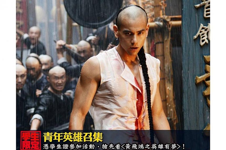 "Eddie Peng in Rise Of The Legend. Taiwanese actor Eddie Peng admits that he is feeling ""immense pressure"" about playing the role of legendary martial artist Wong Fei Hung in his upcoming movie Rise Of The Legend. -- PHOTO: FACEBOOK/RISE OF THE L"