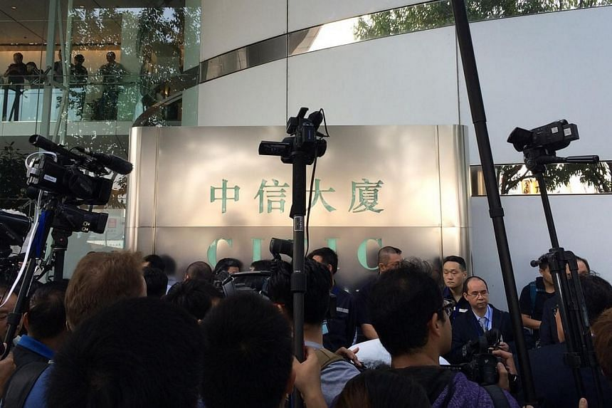 The scene at Citic Tower on Nov 18, 2014.ST PHOTO: LI XUEYING