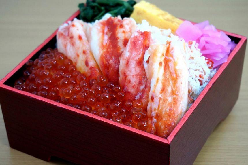 Seafood Donburi. -- PHOTO: RAKUTEN